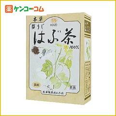 ほうじ はぶ茶 10g×32包[本草 ハブ茶]【あす楽対応】