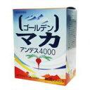★特価★【送料無料】「ゴールデンマカ アンデス4000 3g*30包」マカを配合した健康食品です。水...