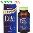 ヤクルト DHA&EPA 徳用 240粒[ヤクルト DHA サプリメント]【送料無料】