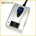 カシムラ 海外旅行用変圧器ダウントランス TI-101[カシムラ ダウントランス]