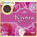ソフィ Kiyora(きよら) フレグランス ローズの香り 72枚/ソフィ/おりものシート(パンティライナ...