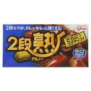 グリコ 2段熟カレー 8皿分(4皿分×2パック) 辛口/2段熟カレー/カレールウ/税込\1980以上送料無...