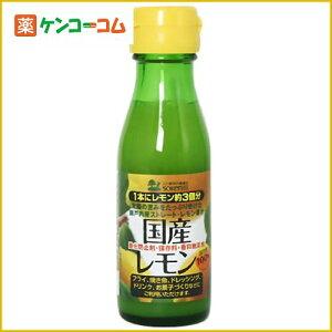 創健社 瀬戸内産ストレートレモン果汁 100% 100ml[【HLS_DU】創健社 レモン果汁【RCP】]
