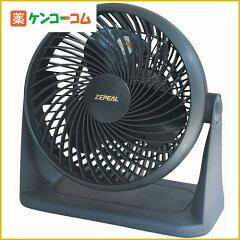ゼピール サーキュレーター DKS-20/zepeal(ゼピール)/サーキュレーター(送風機)/送料無料ゼピー...