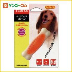 Hartz デンタル ボーン SS 超小型犬用/Hartz(ハーツ)/フレバーおもちゃ・玩具(犬用)/税込2052円...
