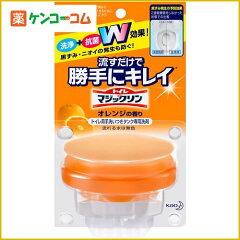 トイレマジックリン 流すだけで勝手にキレイ オレンジの香り 本体 80g/トイレマジックリン/洗浄...