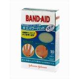 バンドエイドキズパワーパッドスポットタイプ 10枚入/バンドエイド(BAND-AID)/ハイドロコロイド...