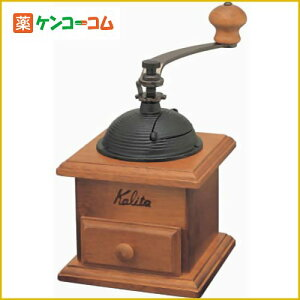 カリタ 手挽きコーヒーミル ドームミル/Kalita(カリタ)/コーヒーミル/送料無料カリタ 手挽きコ...