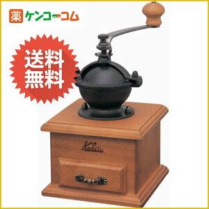 カリタ 手挽きコーヒーミル クラシックミル/Kalita(カリタ)/コーヒーミル/送料無料カリタ 手挽...