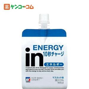 ウイダーinゼリー エネルギー マスカット味 180g/ウイダーinゼリー/ゼリー飲料(スポーツ)/税抜1...