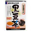 「山本漢方の100%黒豆茶 10g*30袋」黒豆を焙煎し、手軽にお飲み頂けるティーバッグ包装にした...