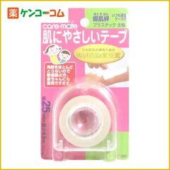 優肌絆 肌にやさしいテープ プラスチック 太幅 25mm×4.5m/ケアメイト/プラスティックテープ/税...
