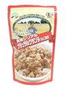 「有機シリアル ナチュラルクランチ 190g」有機栽培の原材料を使用した確かな品質の美味しい...