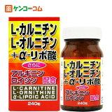 尤基藥物左旋肉堿 α-硫辛酸240粒[補充][ユウキ製薬 L-カルニチン+α-リポ酸 240粒[L-カルニチン]]