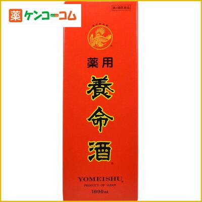 薬用 養命酒 1L[養命酒 滋養強壮剤/薬用酒 ケンコーコム]【第2類医薬品】