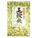 「ヨコヤマ 五穀米」自然食品の五穀米。毎日の食事に取り入れ、鉄分や食物繊維の補給にお役立...