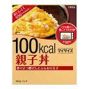 大塚食品 マイサイズ 親子丼 150g (レトルト食品 低カロリー カロリーコントロール ダイエット食品 置き換え ダイエット 食品 )