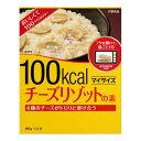 大塚食品 マイサイズ チーズリゾットの素 86g (レトルト...
