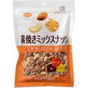 共立食品 素焼きミックスナッツ 無塩 徳用 180g (ミックスナッツ 無塩)