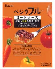ハチ食品 ベジタフル ミートソース 170gハチ食品 ベジタフル ミートソース 170g (パスタソース)