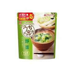 アマノフーズ うちのおみそ汁 野菜5食 フリーズドライアマノフーズ うちのおみそ汁 野菜5食 (...