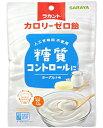 ラカント カロリーゼロ飴 ヨーグルト味 40g