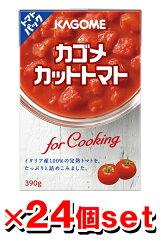 カゴメ カットトマト for Cooking 390g紙パック×24個入▼88時間限定!マラソンP最大20倍!▼カ...