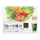 新日配薬品 フルーツ青汁 15包 45g