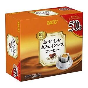 おいしいカフェインレスコーヒー ドリップコーヒー 7g...