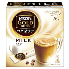 ネスレ ネスカフェ ゴールドブレンド コク深ラテ ミルク 26本入