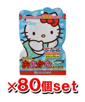• 憑證分配裡面 ! 10/6 到 1:59 • Hello Kitty 免費魚灑 25 gx 80