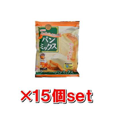[昭和産業] ホームベーカリー用パンミックス 290g x15個=1ケース 小麦粉 パン用 簡単 ミックス粉