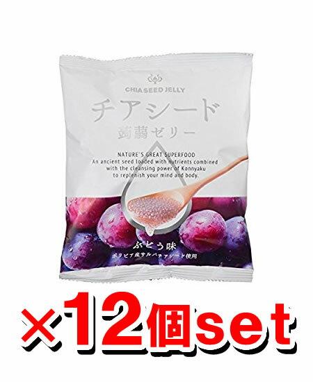 チアシード 蒟蒻ゼリー ぶどう味 10個入x12袋 (こんにゃくゼリー)
