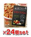 【送料無料】カゴメ 押し麦ごはんでトマトリゾット 250gx24個