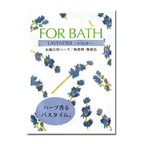 バス用品, 入浴剤  ( )