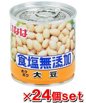 いなば 毎日サラダ 食塩無添加 大豆 100gx24個 (いなば食品 缶詰)