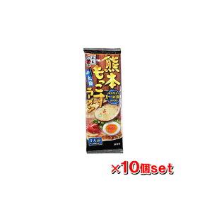 五木食品 熊本もっこすラーメン 123g x10個セット