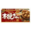 S&B エスビー食品 本挽きカレー 中辛 97.5g