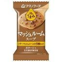 健康エクスプレスで買える「アマノフーズ Theうまみ マッシュルームスープ(フリーズドライ ドライフード インスタント食品」の画像です。価格は99円になります。