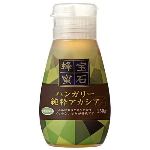 埼玉養蜂 宝石ハンガリーアカシア 純粋蜂蜜 150g