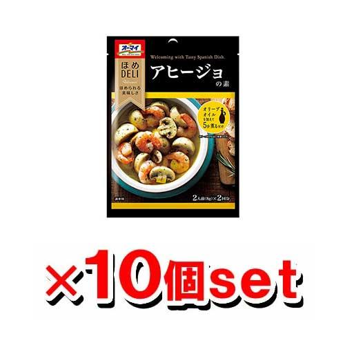 日本製粉『オーマイ ほめDELI アヒージョの素』