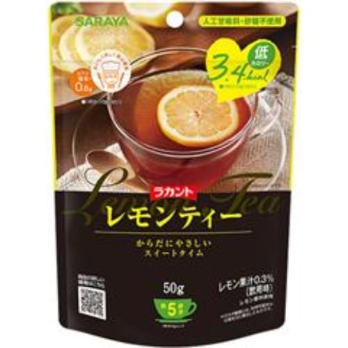 茶葉・ティーバッグ, ハーブティー  50g( )