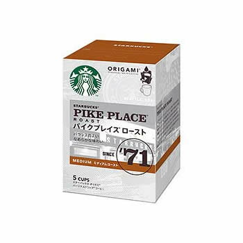 【訳あり:賞味期限2020/11/17】ネスレ スターバックス オリガミ パーソナルドリップ コーヒー パイクプレイス ロースト 5袋