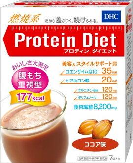 • 我們的獨家新聞! P 達 58 倍! 9/27 20:00 ~ 23:59: DHC 蛋白質可哥味 (DHC 蛋白質飲食蛋白飲食中的蛋白質 DHC 蛋白質) upup7