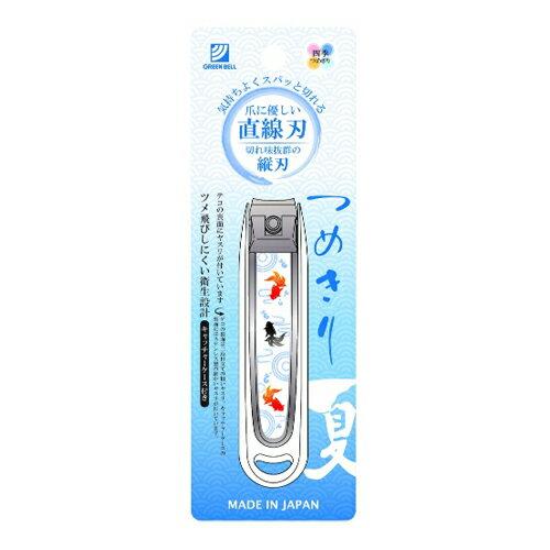 衛生日用品・衛生医療品, 爪切り  NC-163 ( )