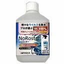 ノロスターC 詰替用 600ml アルコール除菌(ウイルス除去)スプレー