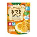 和光堂 赤ちゃんのやさしいおやきミックス 鶏レバーとかぼちゃ 70g (ベビーフード)