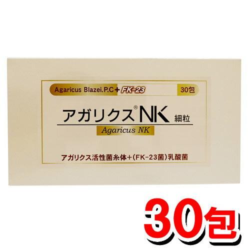 サンヘルス アガリクスNK 細粒 117g(3.9g×30袋)(アガリスク)