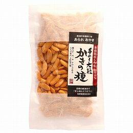 加藤製菓 大粒かきの種 120g【自然食品 美容 ヘルシー食材】