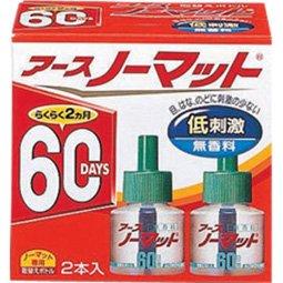 ◆アースノーマット取替えボトル60日用無香料2P(虫よけ 蚊取 蚊とり)アースノーマット取替えボ...